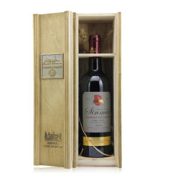 Castel, Francia, vino la botella Original caja de madera Sheng Mazhuang Cabernet Sauvignon de la caja de regalo