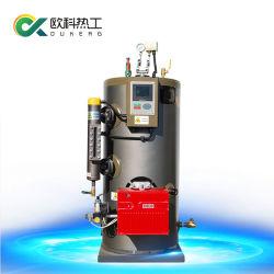 販売のためのCombiのボイラーを凝縮させる新しい高性能LPGオイルの自然なガス燃焼の蒸気