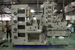 Sac de papier Making Machine Machines d'impression