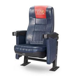 Leadcom шезлонге назад Cinema мебель (LS-655C)