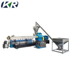 ملحن برغيين متلازمين ملقم الحبوب مركبة آلة استخراج