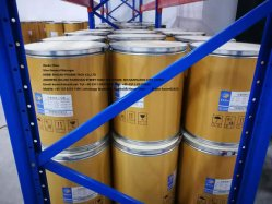 Amoxicillin Trihydrate Bp/USP 약제 원료 또는 Apis GMP