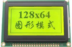 Écran LCD graphique 12864, le module LCD graphique LCD, rétroéclairage blanc