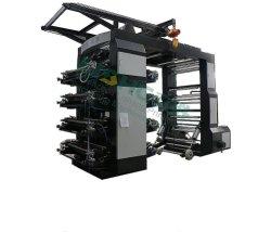 Stampa flessografica di Flexo del di alluminio della stampatrice