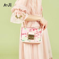 2020명의 새로운 최신유행 꽃 숙녀 Crossbody 공백 투명한 셀룰라 전화 어깨에 매는 가방 소녀 여름 자유로운 여자의 부대