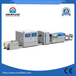 デジタルインクジェット本の印刷および生産機械