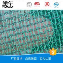 Высокое качество китайского завода поставщика HDPE лесов сети безопасности