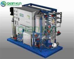 La Chine fiable mbr Bio-Reactor à membrane pour le textile Traitement des eaux usées