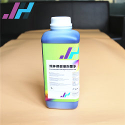 デジタル印刷用エコソルベントインクを工場出荷時に供給