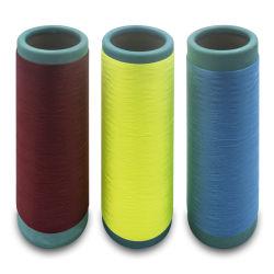 織物の縫うファブリックのための優秀な編む回されたポリエステルヤーン