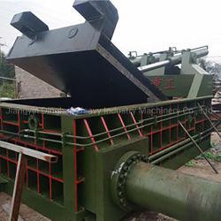 Сожмите пресс машины для переработки металлолома