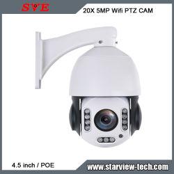 20X 5MP сумеречного света звезд 4,5 дюйма с поддержкой Poe скорость WiFi IP купольная камера