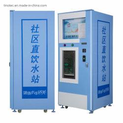 Piscina de 24h de inversión automática del autoservicio de 1 litros de agua Máquina Expendedora