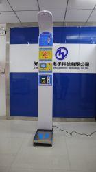 Distributore automatico ultrasonico della moneta di Dhm-800s Digitahi