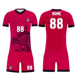 De kleinhandels Reeksen Van uitstekende kwaliteit van Jersey van het Overhemd van de Voetbal van het Voetbal van de Douane Retro voor Verkoop