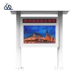 شاشة عرض Spectical Price Floor مزودة بشاشة عرض LCD رقمية بنظام Android شاشة عرض خارجية لكشك العرض الإعلاني