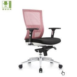 Modern Boss Manager Swivel Cadeira de escritório móveis