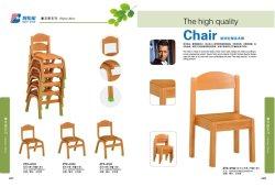 新しいモデルの幼稚園の子供の椅子、固体木の赤ん坊のスタック可能椅子、学校の教室学生の椅子は、学校の机椅子をからかう