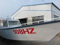 46FT 14,2 м рабочей рыболовного судна