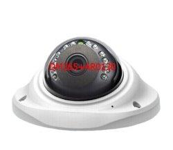 1.3MP Conch Dome IP Camera 1080P 960p