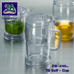 76 Nouveau style de tasse de café thé en verre avec filtre Net Zw-440