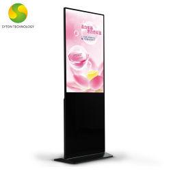 شاشة لمس تفاعلية شبكة المعلومات الخدمة الذاتية Kiosk قياس 43-86 بوصة، شاشة عرض الإعلانات على شاشة اللمس LCD، مشغل الإعلانات، شاشة العرض الرقمية