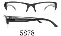 قراءة نصف إطار نظارات تصميم رواية