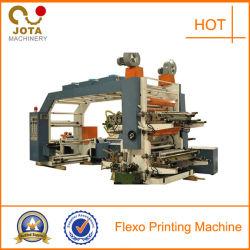 기계 (JTH-4100)를 인쇄하는 자동적인 POS 서류상 ATM 종이