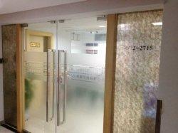 Registo de Marca Registrada de HK (075561280809)