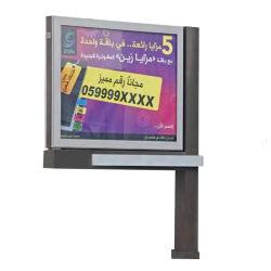 P10 발광 다이오드 표시 위원회를 광고하는 옥외 LED 디지털 영상 벽 또는 거리
