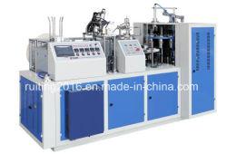 Rtqh-X12 Velocidade Intermediária Automática café xícara de papel tornando máquina de formação