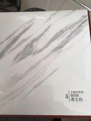 2016 Nouvelle conception imprimé décoratif plafond PVC Panneau mural Cielo Raso de PVC