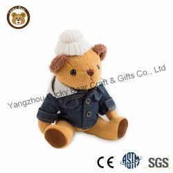 De in het groot Teddybeer van de Valentijnskaart met de Kleren van Sporten