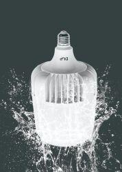 RoHS CE ETL には、 40W E26 電球 LED 、 LED 電球卸売、高出力 LED 電球が掲載されています