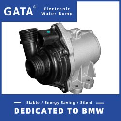 BMWのための車Parts 11517588426 Electric Water Pump