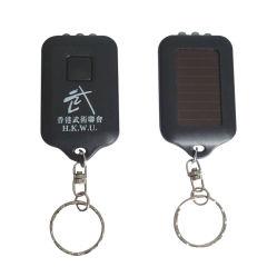 Regalo 2017 di promozione LED solare Keychain