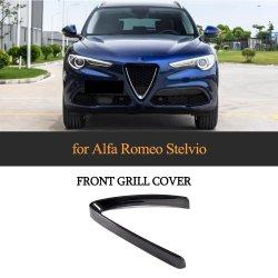 La fibra de carbono de la parrilla delantera la cubierta del bastidor para Alfa Romeo Stelvio 2017-2018