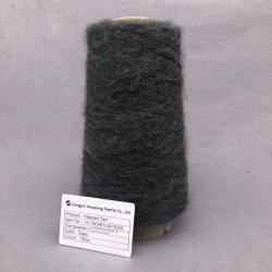 Gratté la laine Alpaga de filés spandex