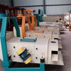 우갈리를 만드는 옥수수 밀링 기계