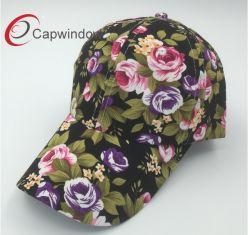 꽃과 예쁜 야구 모자