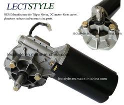 12V 120W Motor del limpiaparabrisas eléctrico