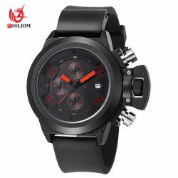 La mode hommes montres de sport Mens LED montre numérique analogique cuir militaire de l'armée montre à quartz #V469