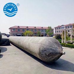 船の造船所のための進水のゴム製海洋のエアーバッグ