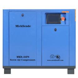 HP 18.5Mickllende 25квт 114куб Маслосмазываемые винтовые компрессоры системы охлаждения воздуха