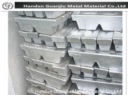 中国の最もよい販売のアルミ合金のインゴット高品質アルミニウムインゴット
