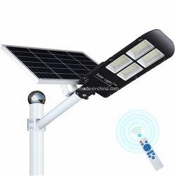 최고 밝은 고품질 알루미늄 태양 LED 가로등