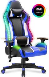 Профессиональные игры стул со светодиодной подсветки
