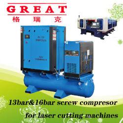 고성능 안정화 음소거 1m3/min, 1.5m3/min, 2m3/min 4-in 1 에어 드라이어가 장착된 통합형 스크류 공기 압축기, 용 에어 탱커 레이저 절단 기계
