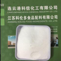 Food Grade сульфата натрия Anhy порошок