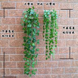 Plantas artificiais de plástico vinha decoração Bracketplant casamento ao ar livre